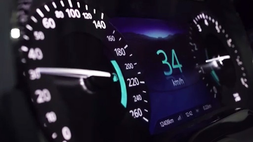 Seamless Hybrid Instrument Cluster
